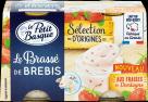 3280240043105-Brassé brebis fraise 2x120g LPB-v2